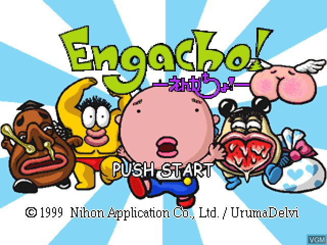 Title screen of the game Engacho! on Sony Playstation