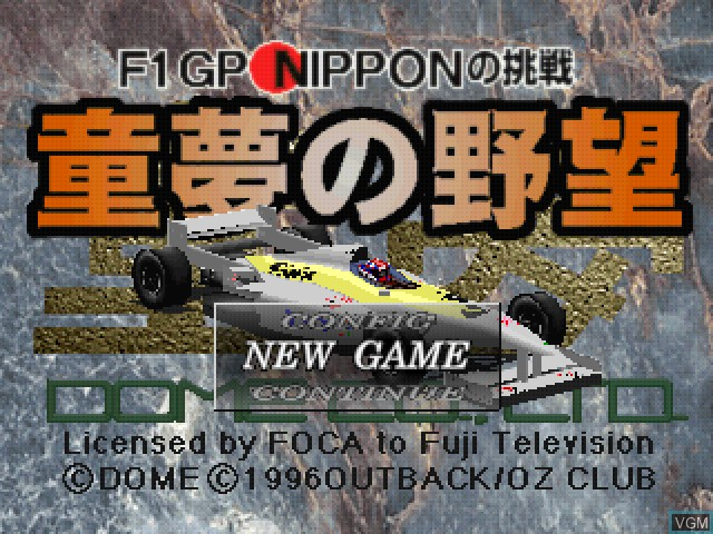 Title screen of the game F1 GP Nippon no Chousen - Dome no Yabou on Sony Playstation