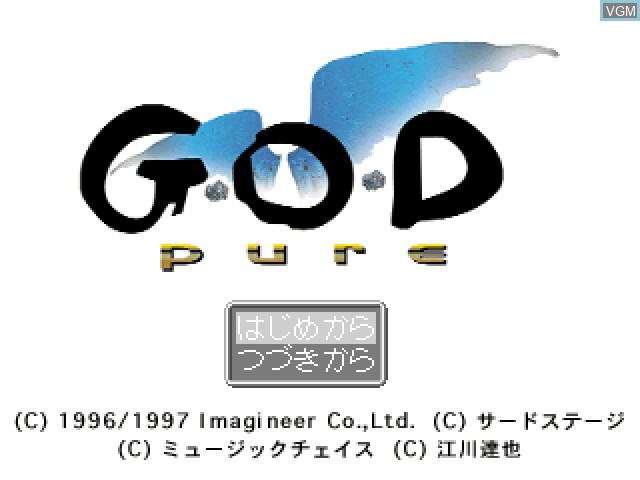 Title screen of the game G.O.D pure on Sony Playstation