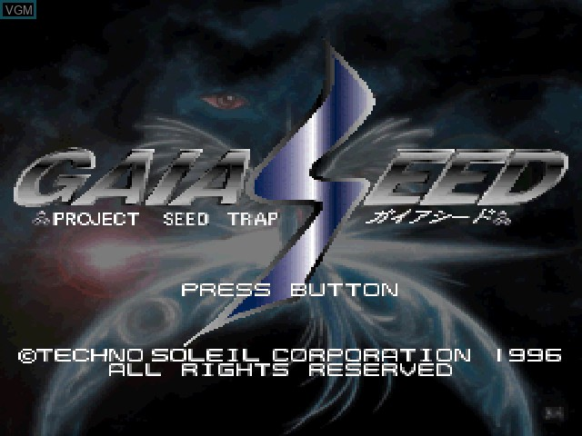 Title screen of the game GaiaSeed - Project Seed Trap on Sony Playstation