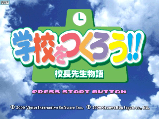 Title screen of the game Gakkou o Tsukurou!! on Sony Playstation