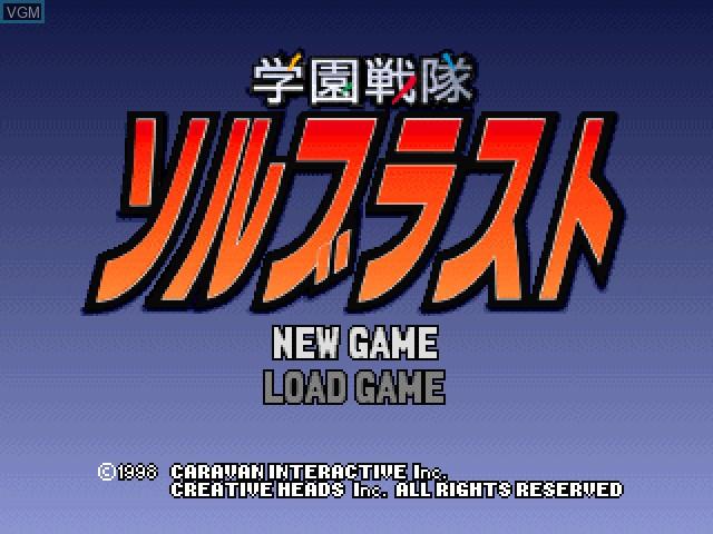 Title screen of the game Gakuen Sentai Solblast on Sony Playstation
