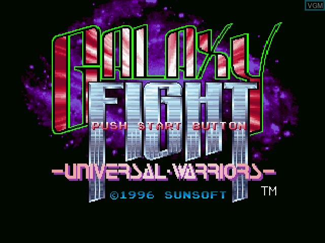 Title screen of the game Galaxy Fight on Sony Playstation