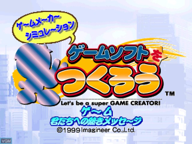 Title screen of the game Gamesoft wo Tsukurou - Let's Be a Super Game Creator on Sony Playstation