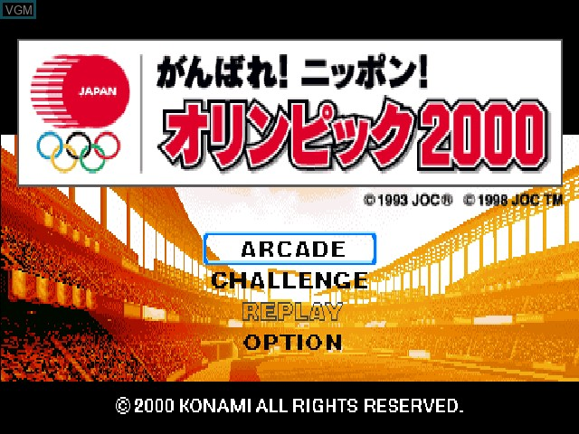 Title screen of the game Ganbare! Nippon! Olympic 2000 on Sony Playstation