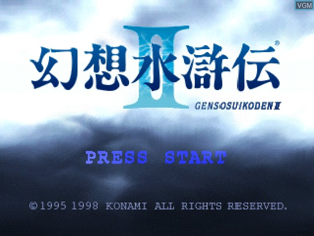 Title screen of the game Gensou Suikoden II on Sony Playstation