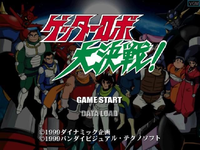 Title screen of the game Getter Robo Daikessen! on Sony Playstation