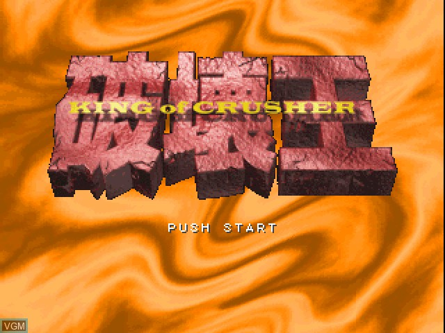 Title screen of the game Hakai Ou - King of Crusher on Sony Playstation