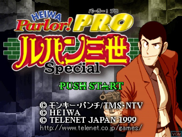 Title screen of the game Heiwa Parlor! Pro - Lupin Sansei Special on Sony Playstation