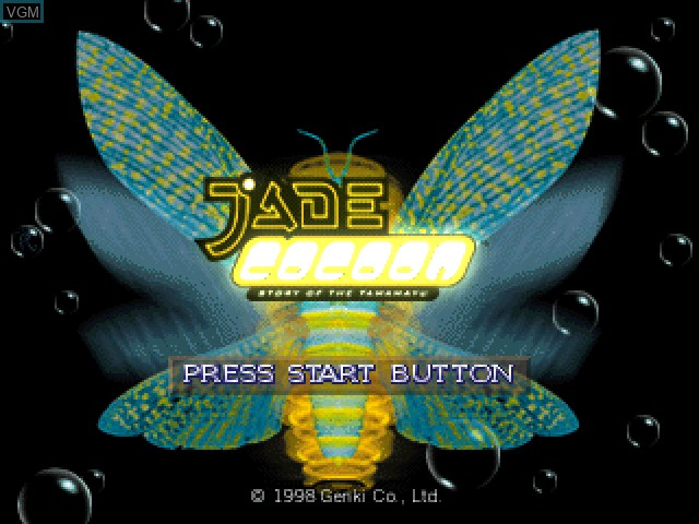 Title screen of the game Jade Cocoon - Story of the Tamamayu on Sony Playstation