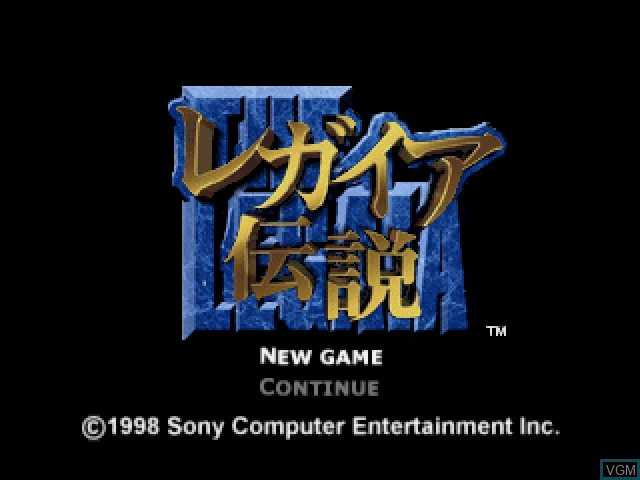 Title screen of the game Legaia Densetsu on Sony Playstation