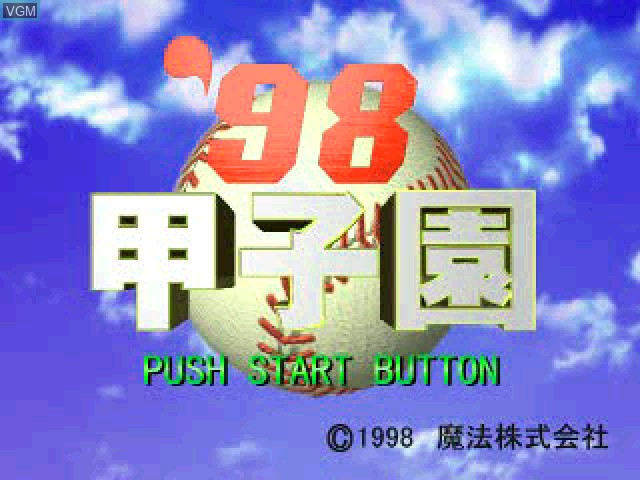Title screen of the game 98 Koushien - Koukou Yakyuu Simulation on Sony Playstation