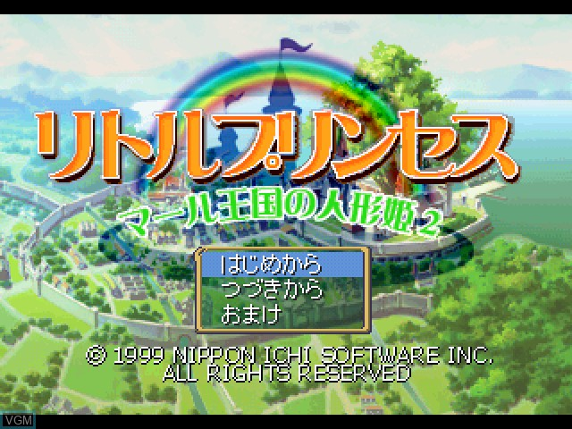 Title screen of the game Little Princess - Marl Oukoku no Ningyouhime 2 on Sony Playstation