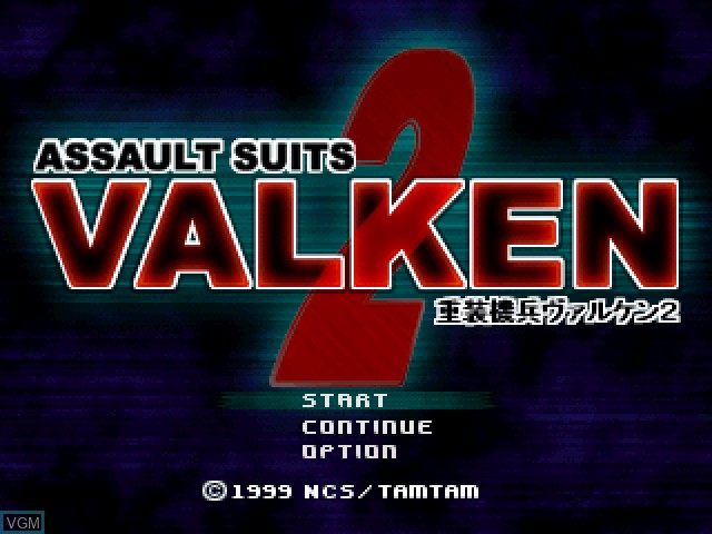 Title screen of the game Juusou Kihei Valken 2 on Sony Playstation