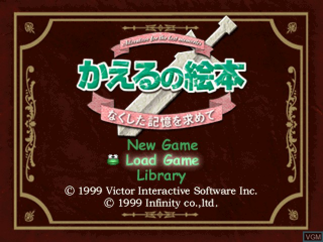 Title screen of the game Kaeru no Ehon - Adventure for the Lost Memories on Sony Playstation