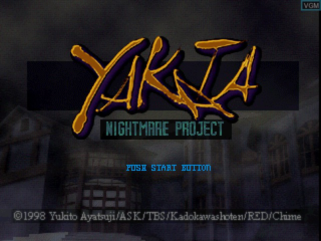 Title screen of the game Nightmare Project - Yakata on Sony Playstation