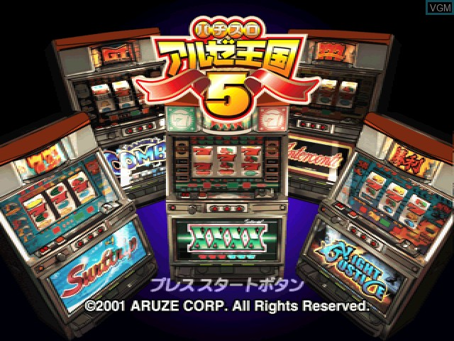 Title screen of the game Pachi-Slot Aruze Oukoku 5 on Sony Playstation