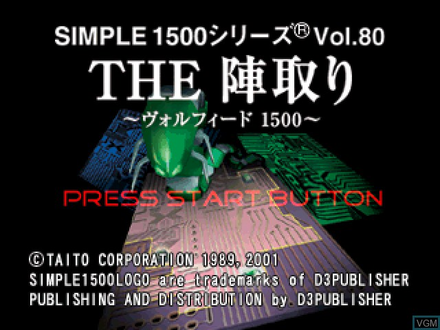 Title screen of the game Simple 1500 Series Vol. 80 - The Jintori on Sony Playstation