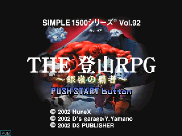 Title screen of the game Simple 1500 Series Vol. 92 - The Tozan RPG - Ginrei no Hasha on Sony Playstation