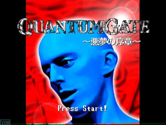 Title screen of the game Quantum Gate I - Akumu no Joshou on Sony Playstation