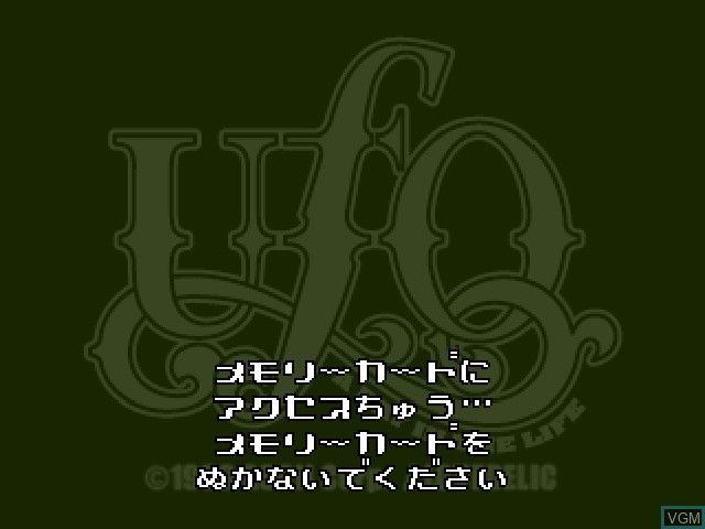 Title screen of the game UFO - A Day in the Life on Sony Playstation