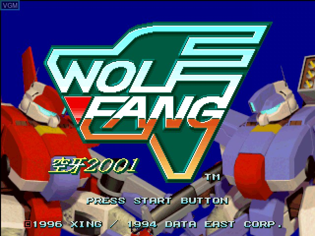 Title screen of the game Wolf Fang - Kuhga 2001 on Sony Playstation