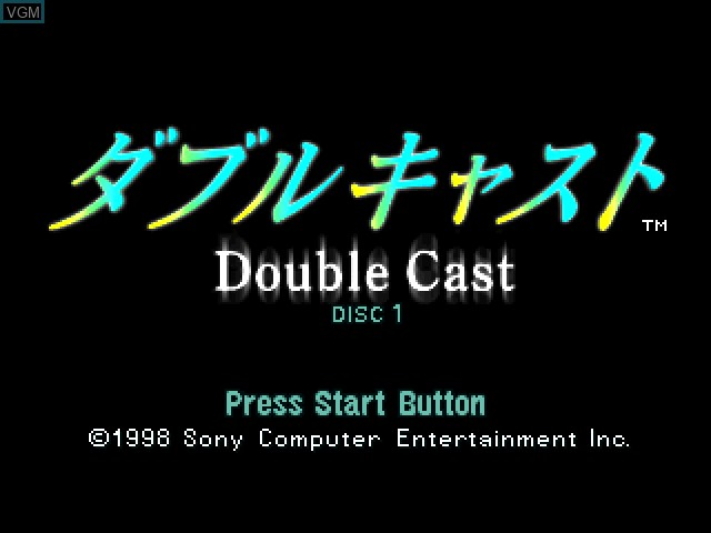 Title screen of the game Yarudora Series Vol. 1 - Double Cast on Sony Playstation