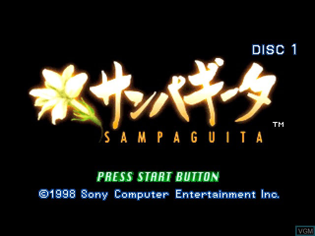 Title screen of the game Yarudora Series Vol. 3 - Sampaguita on Sony Playstation
