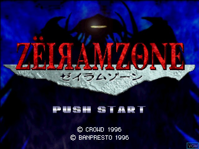 Title screen of the game Zeiramzone on Sony Playstation
