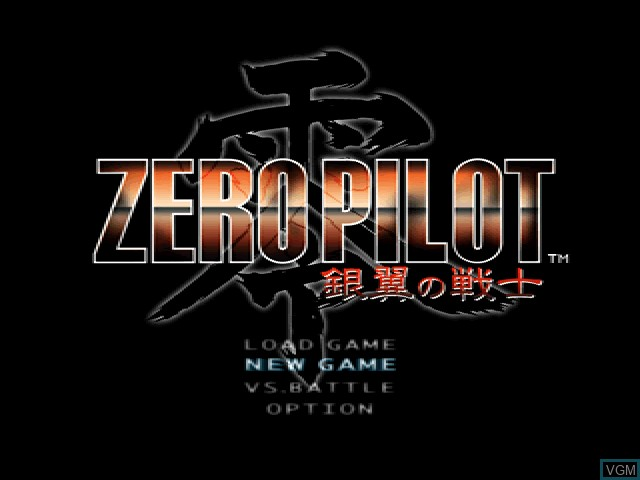Title screen of the game Zero Pilot - Ginyoku no Senshi on Sony Playstation