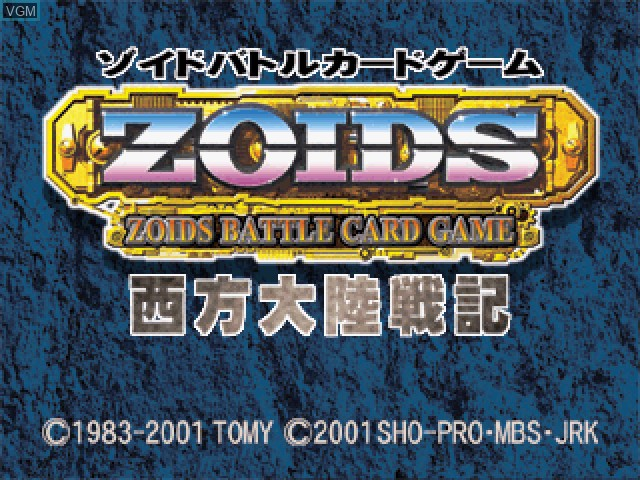 Title screen of the game Zoids - Battle Card Game - Seihou Tairiku Senki on Sony Playstation