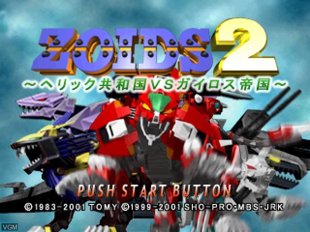 Title screen of the game Zoids 2 - Herikku Kyouwakoku VS Gairosu Teikoku on Sony Playstation