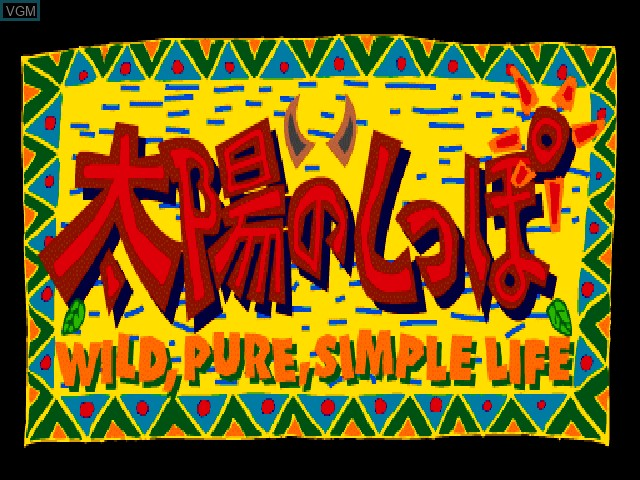 Title screen of the game Taiyou no Shippo - Wild, Pure, Simple Life on Sony Playstation