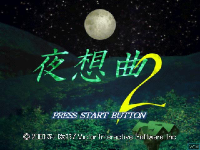Title screen of the game Akagawa Jiro - Yasoukyoku 2 on Sony Playstation