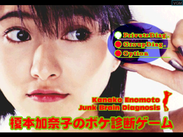 Title screen of the game Enomoto Kanako no Boke Shindan Game on Sony Playstation