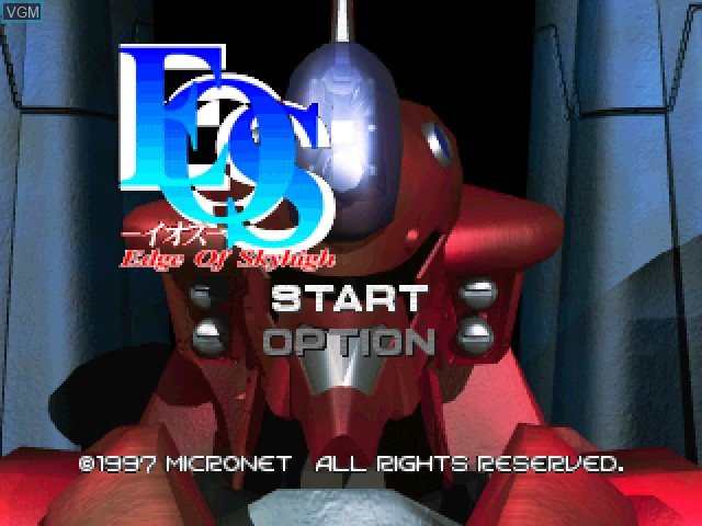 Title screen of the game EOS - Edge of Skyhigh on Sony Playstation