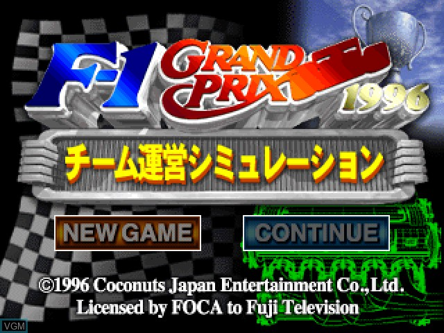Title screen of the game F-1 Grand Prix 1996 - Team Unei Simulation on Sony Playstation