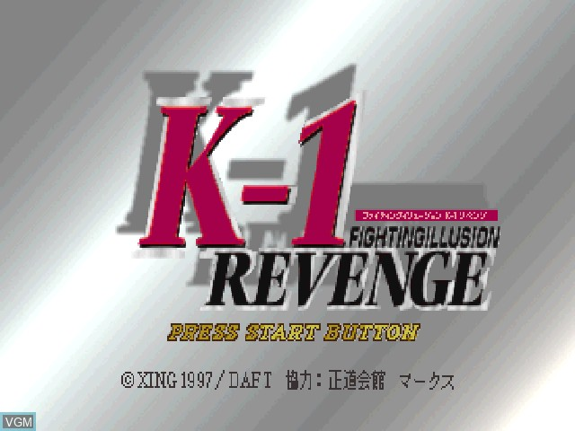 Title screen of the game Fighting Illusion - K-1 Revenge on Sony Playstation