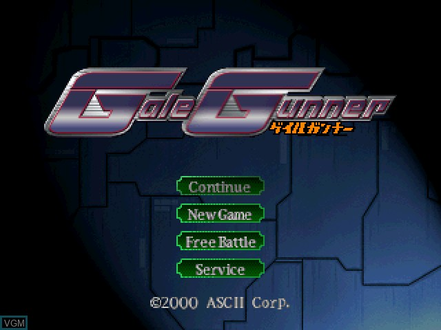 Title screen of the game Gale Gunner on Sony Playstation