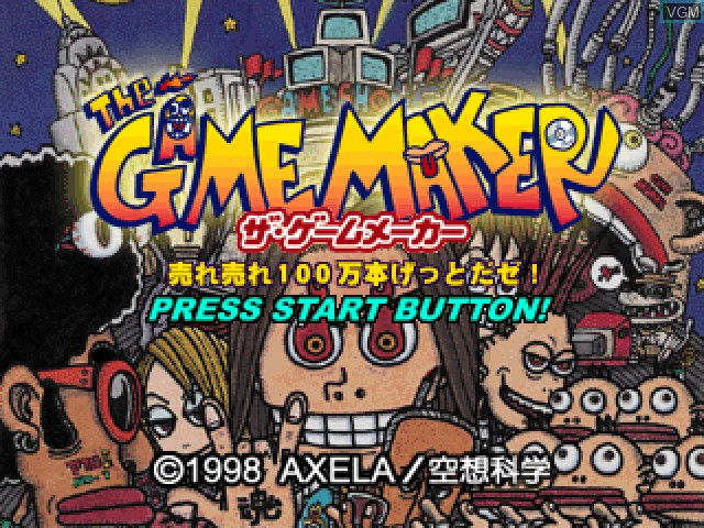 Title screen of the game Game Maker, The - Ureyuki 100-Manbon Get Daze! on Sony Playstation