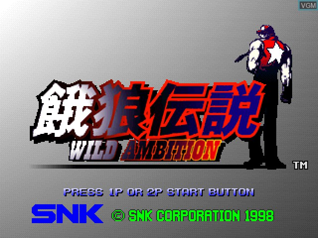 Title screen of the game Garou Densetsu - Wild Ambition on Sony Playstation