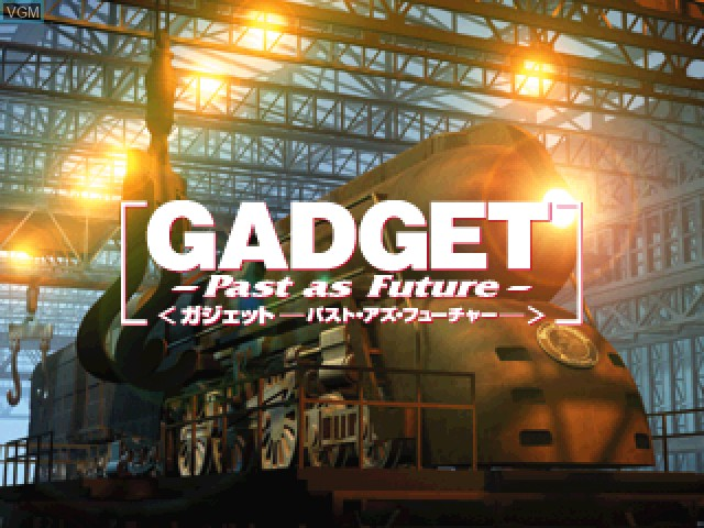 Title screen of the game Gadget - Past as Future on Sony Playstation