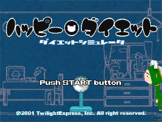 Title screen of the game Happy Diet on Sony Playstation