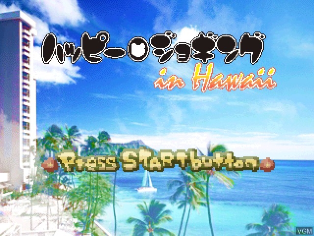 Title screen of the game Happy Jogging in Hawaii on Sony Playstation