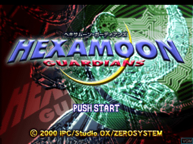 Title screen of the game Hexamoon Guardians on Sony Playstation