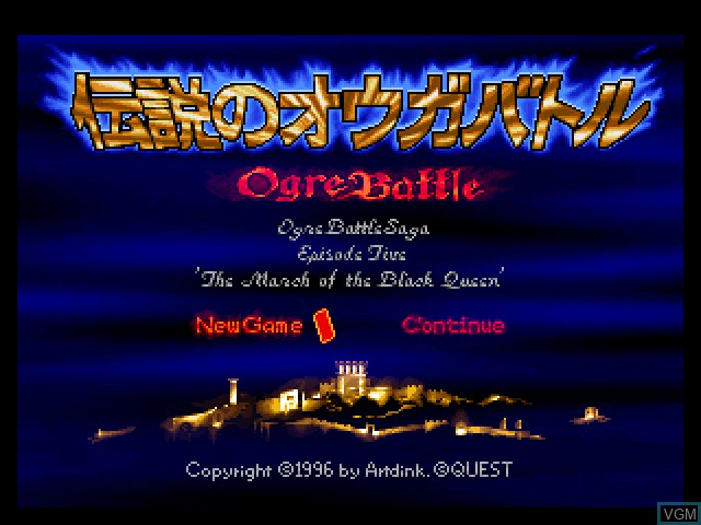 Title screen of the game Densetsu no Ogre Battle on Sony Playstation