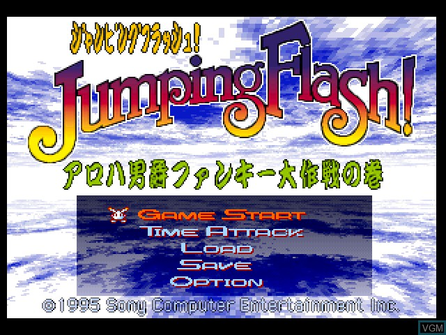 Jumping Flash! for Sony Playstation - The Video Games Museum