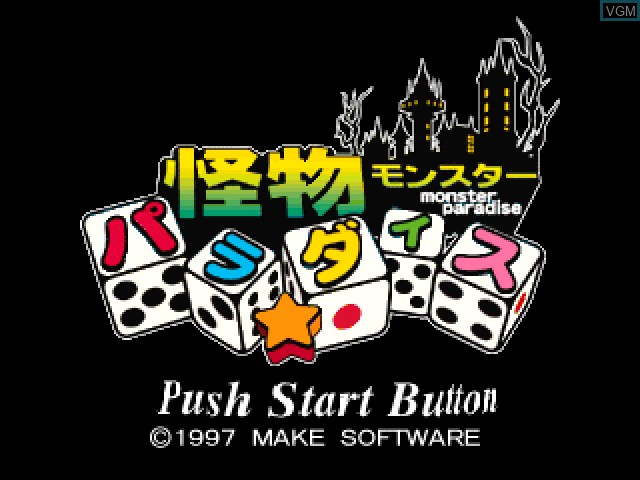 Title screen of the game Kaibutsu Para-Dice - Monster Paradise on Sony Playstation