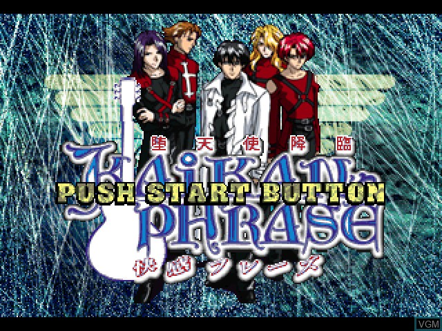 Title screen of the game Kaikan Phrase - Datenshi Kourin on Sony Playstation
