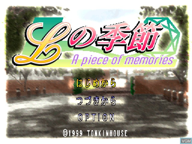 Title screen of the game L no Kisetsu - A Piece of Memories on Sony Playstation